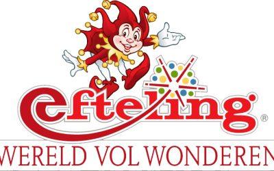 St. Caecilia naar de Efteling